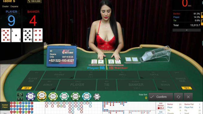 วิธีเล่นบาคาร่าออนไลน์ เคล็ดลับบาคาร่าออนไลน์เล่นยังไงให้ชนะและมีโอกาสได้เงินมากขึ้น