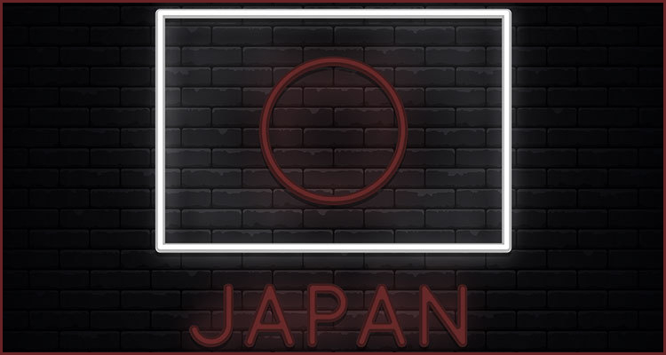 รัฐบาลที่เป็นมิตรกับคาสิโนของญี่ปุ่นได้รับเสียงส่วนใหญ่จาก House of Councilors